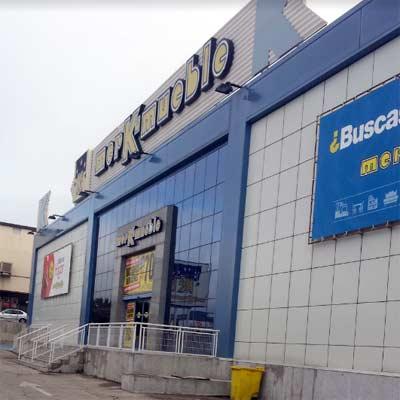 Tienda Merkamueble Alcobendas